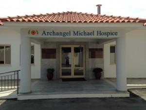 Archangel Michael Hospice