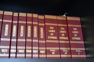 Books - The laws of Cyprus